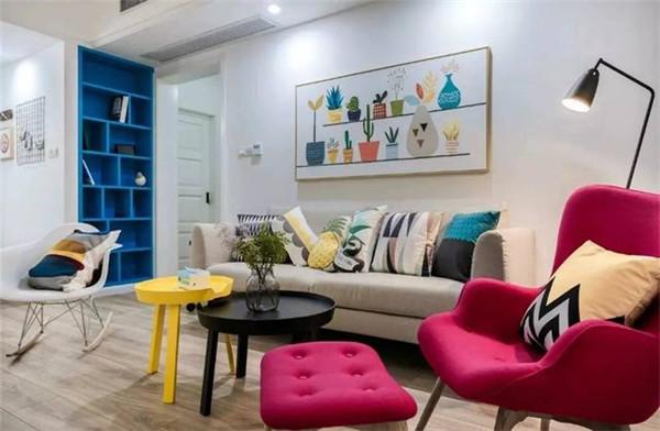 93平米2室一厅装修客厅效果图