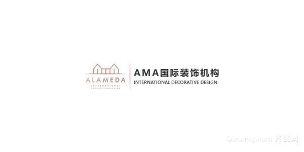 济南ama国际装饰机构怎么样