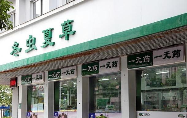 合肥药店装修多少钱