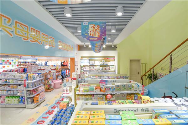 南京孕婴店装修效果图