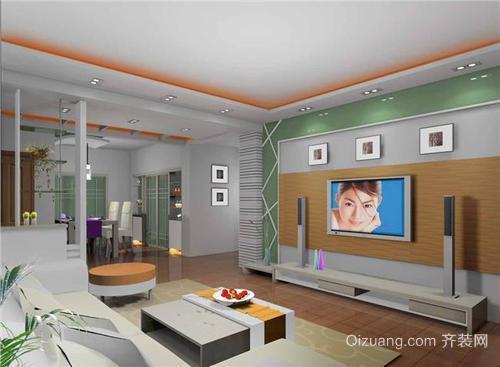 房子装修现代简约风格