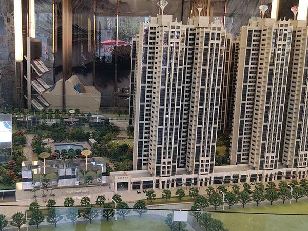 杭州买房贷款政策2020