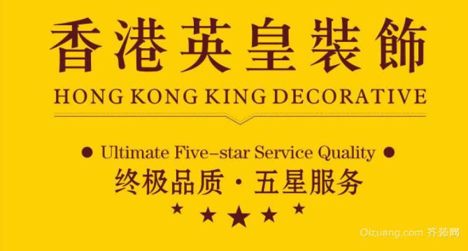 郑州新房装修公司
