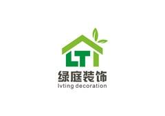 绿庭装饰公司