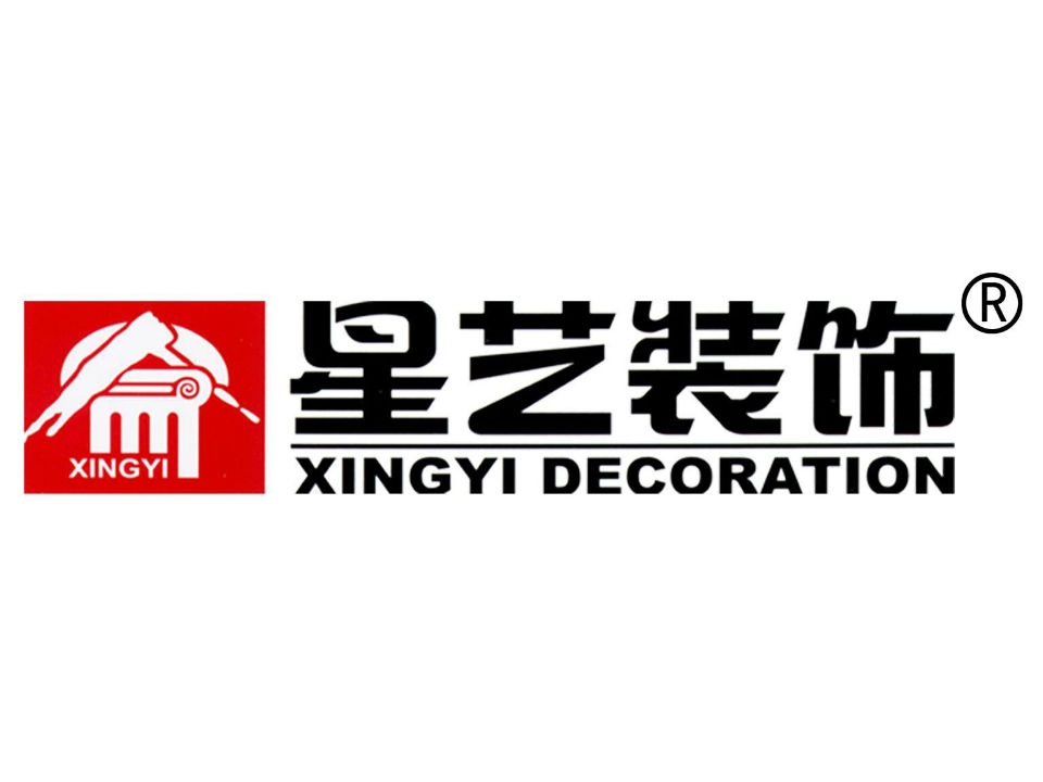 杭州星艺装饰