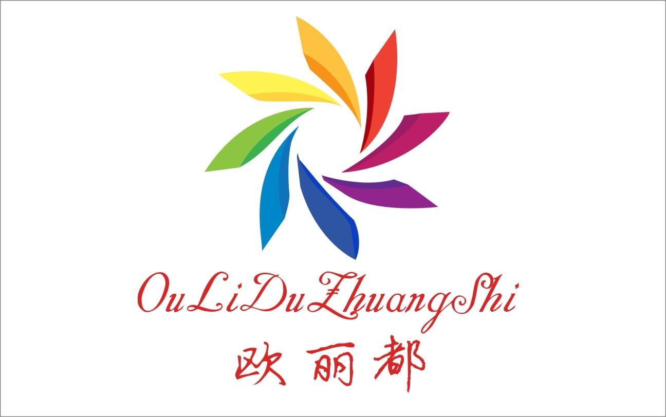 台州欧丽都装饰设计工程有限公司