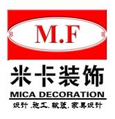 淮北米卡装饰工程有限公司