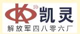 中国人民解放军第4806舟山凯灵建筑工程处(装璜部)
