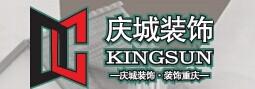 重庆庆城装饰设计工程有限公司