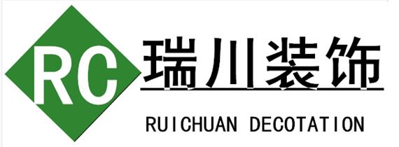 杭州瑞川装饰
