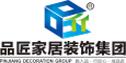 广西品匠家居装饰工程集团有限公司