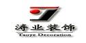 南京涛业装饰设计工程有限公司