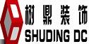 南京树鼎装饰工程有限公司