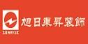 市旭日东昇装饰设计工程有限公司