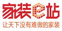 家装e站滨州企业