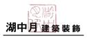 扬州湖中月装饰