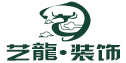安吉艺龙装饰工程有限公司