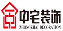 梧州中宅建筑装饰工程有限责任公司