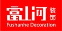 武汉富山河装饰