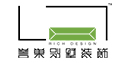 深圳誉巢别墅装饰