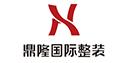 鼎隆(杭州)装饰设计工程有限公司