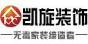 安徽凯旋装饰工程有限公司