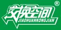 北京交换空间装饰南通公司
