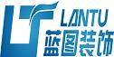 绍兴市上虞区蓝图装饰工程有限公司