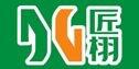 上海匠栩装饰