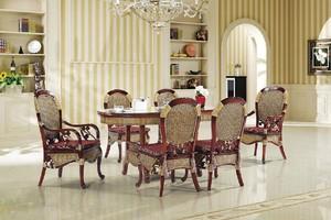 两居室欧式客厅吊顶实木餐桌足彩导航效果图