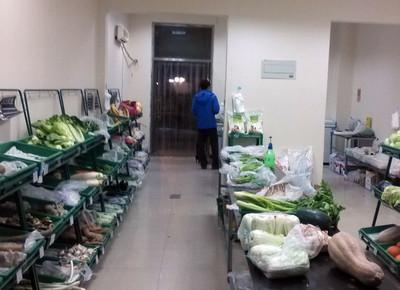 2015全新大型蔬菜水果超市店面装修效果图