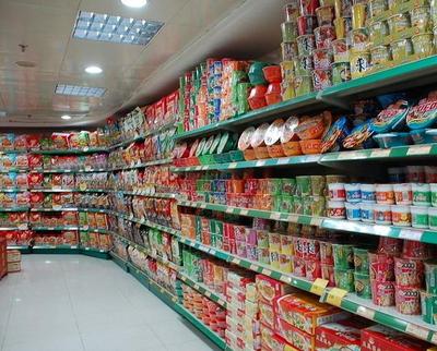 欧尚超市设计装修效果图