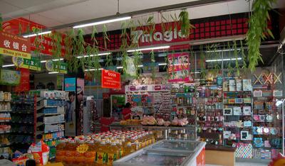 大型超市设计装修效果图