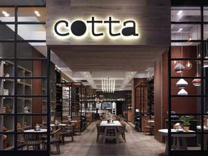 100平米后現代風格深色系咖啡館門飾設計