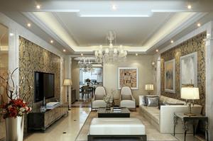 120平米也能擁有的簡歐風格客廳裝修效果圖