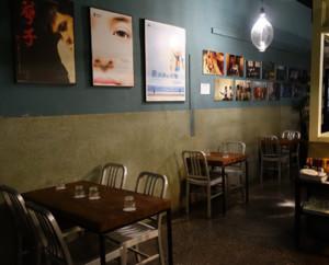 小型日式咖啡厅装修效果图
