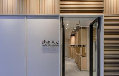 日式风格餐厅装修效果图赏析