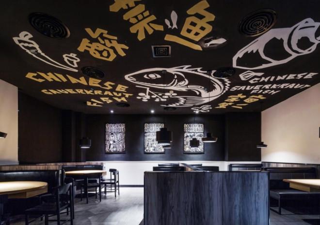 网红酸菜鱼餐厅装修效果图