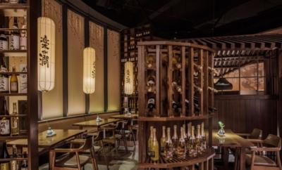 340平米日式餐厅装修效果