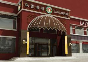 招牌咖啡廳門面設計效果圖