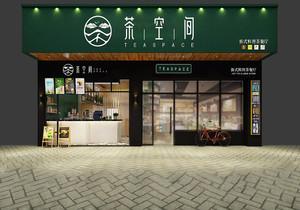 奶茶店門面招牌設計效果圖大全