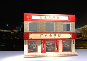 餐厅 现代 局部 100平米kpl职业联赛竞猜