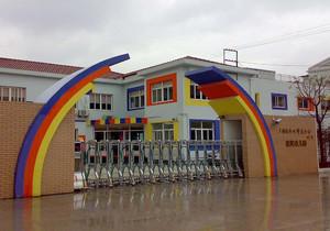 幼儿园大门平面设计效果图