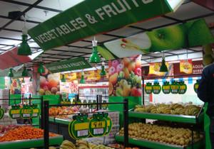 小型蔬菜生活超市betway必威体育app官网效果图