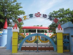 幼儿园中式大门设计效果图