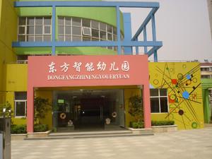 经典幼儿园大门设计效果图
