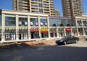三层沿街商铺效果图,一层商铺二三层住房外观效果图
