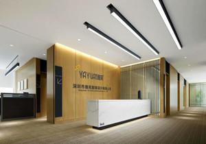 设计感强的公司logo背景墙效果图