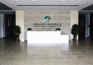 保险公司logo背景墙效果图