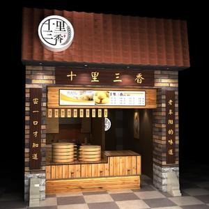 新中式饭店门头设计效果图大全